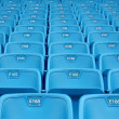 Rows of Emtpy Seats — Stock Photo #1077480