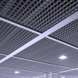 Royalty-Free Stock Photo: Modern Office Ceiling Pattern