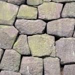 Massive Stone Wall — Stock Photo