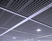 Modern Office Ceiling Pattern — Stock Photo
