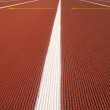Royalty-Free Stock Photo: Running Track