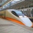 Modern High Speed Train - Stock Photo