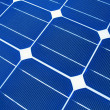 Royalty-Free Stock Photo: Solar Panels Macro