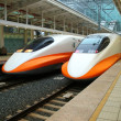 Modern High Speed Train — Stock Photo #1215529