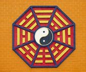 Taoist Octagonal Symbol — Stock Photo