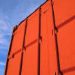 Large Shipping Container — Stock Photo