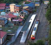 Village Train Station — Stock Photo