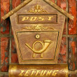 Old Style Mailbox - Stock Photo
