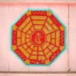 Chinese Taoist Symbol - Stock Photo