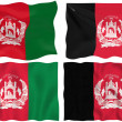 Four flags of afghanistan — Stock Photo #1196388