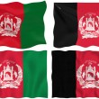 Stock Photo: Four flags of afghanistan
