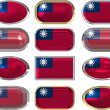 Stock Photo: 12 buttons of Flag of Taiwan