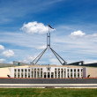 Parliament house — Stock Photo #1197220
