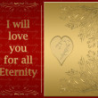 Royalty-Free Stock Photo: Love you for eternity