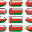 Stock Photo: Twelve buttons of the Flag of Oman