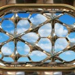 Stock Photo: Gothic or scifi window with blue sky