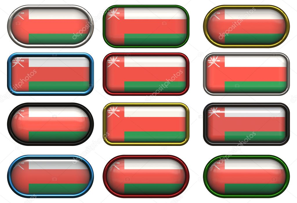 Twelve buttons of the Flag of Oman — Stock Photo #1430739