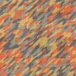 Camouflage cloth — Stock Photo #1848630