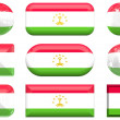 Nine glass buttons of Flag of Tajikistan — Stock Photo #1848763