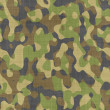 Close up camouflage — Stock Photo