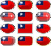 Twelve buttons of the Flag of Republic of China — Stock Photo