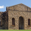 Stock Photo: Trial bay gaol