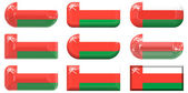 Nine glass buttons of the Flag of Oman — Stock Photo