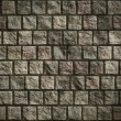 Stock Photo: Grunge stone wall