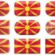 Buttons of the Flag of Macedonia — Stock Photo