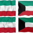 Flag of Kuwait — Stock Photo #2063496