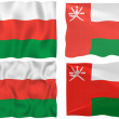Flag of Oman - Foto Stock
