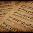 Musical notes on parchment — Foto Stock