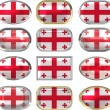 Twelve buttons of Flag of Georgia — Stock Photo #2063954