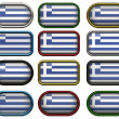 Twelve buttons of the Flag of Greece — Stock Photo