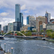 City of melbourne — Stock Photo