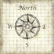 north arrow — Stock Photo