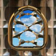 Gothic or scifi window with blue sky — Foto de Stock