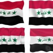 Flag of Iraq — Stock Photo