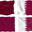 Flag of Qatar - Stock Photo