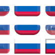 Stock Photo: Buttons of Flag of Russain Fe