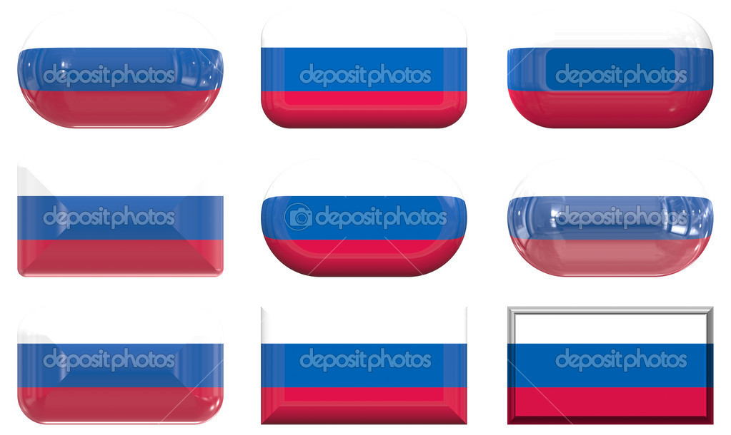 Nine glass buttons of the  Flag of the Russian Federation — Stock Photo #2451159