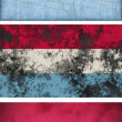 Flag of Luxemburg - Stock Photo