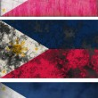 Flag of Philippines — Stock Photo #2585155