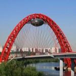 Picturesque bridge, Moscow, Russia — Stock Photo