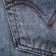 Stock Photo: Jeans background