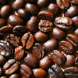 Coffe beans — Foto de Stock