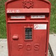 Post box KualLumpur — Stock Photo #1064814