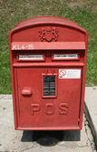 Post box Kuala Lumpur — Stock Photo
