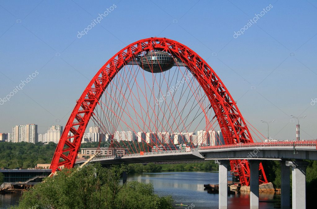 Picturesque bridge, moscow, russia - stock image