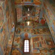 Stock Photo: Painted Russian church ceiling